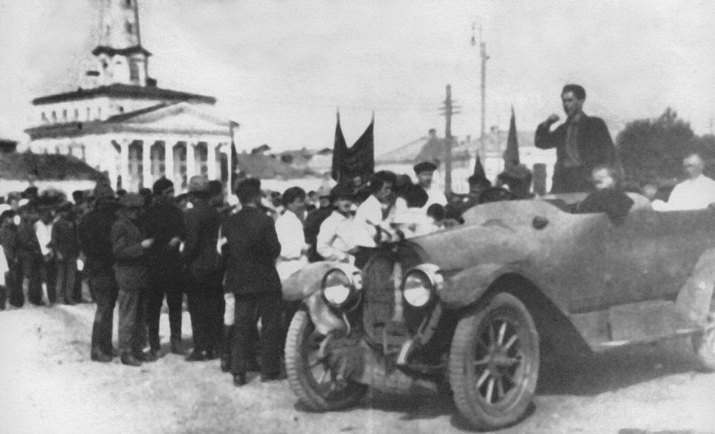 Kostroma-1922
