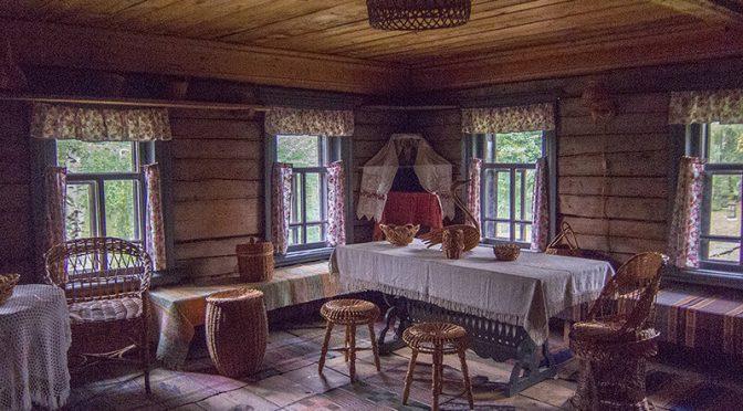 Дом Серова