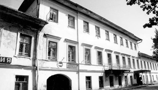 Постоялый дом Колодкиных
