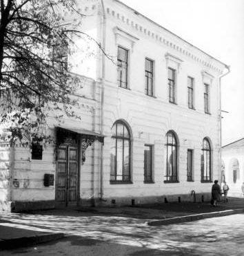 Городская дума и магистрат в Костроме