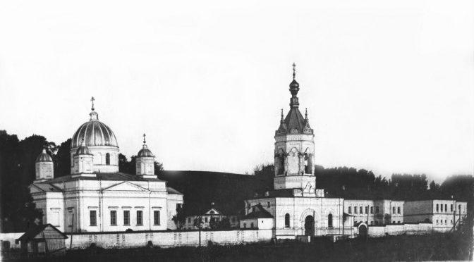 Галичский Староторжский Никольский женский монастырь