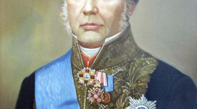 Костромские губернаторы