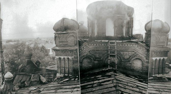 Архив Костромской области