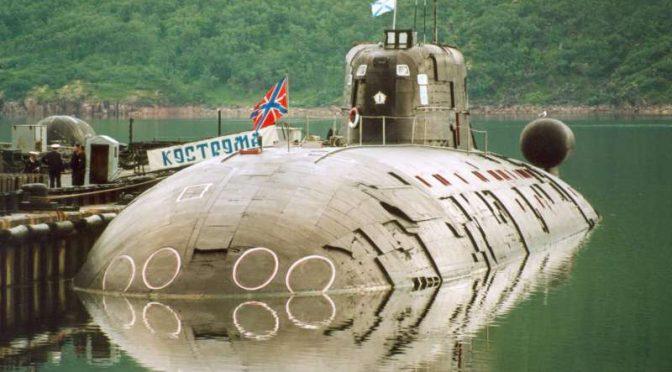 Столкновение АПЛ К-276 «Кострома» и американской АПЛ SSN689 «Батон Руж» 11 февраля 1992 года.
