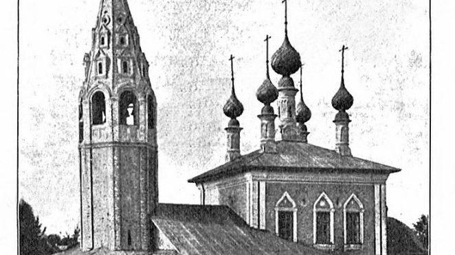 Церковь Успения Пресвятой Богородицы города Солигалич