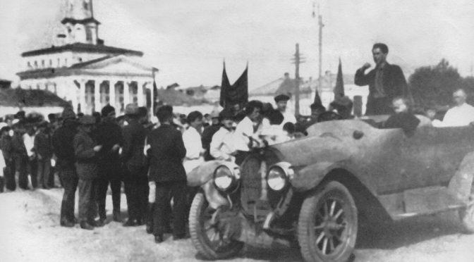 Из истории костромского комсомола