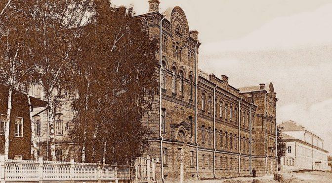 Костромской текстильный институт в годы войны