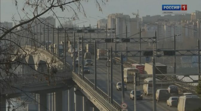 Мостом через Волгу заинтересовались СКР и ФСБ