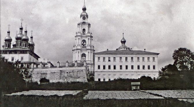 Костромской Кафедральный Успенский собор