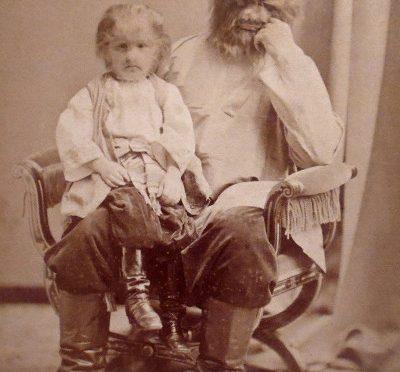 Волосатые люди из Костромы